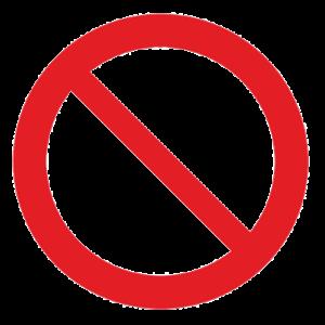 Знак - Запрещение (прочие опасности или опасные действия) Р-21